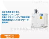 EM-SC日本AMANO安满能集尘除雾器EM-SC