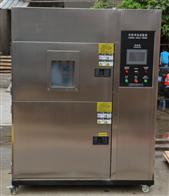 广东科迪生产冷热加速冲击老化试验箱