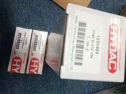 德國HYDAC傳感器HDA3840-E-350特價全國包郵