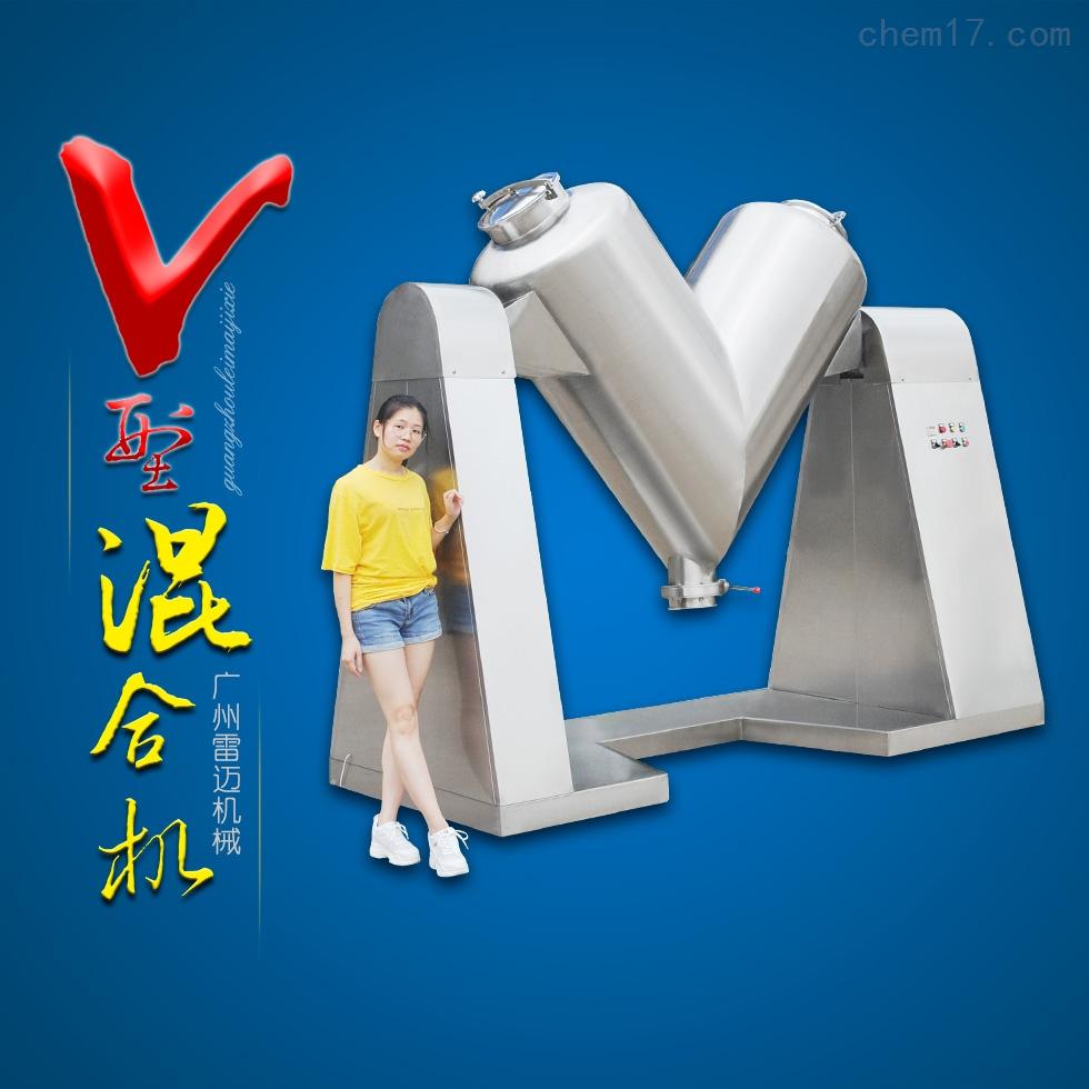 广州大型混合机多少钱一台