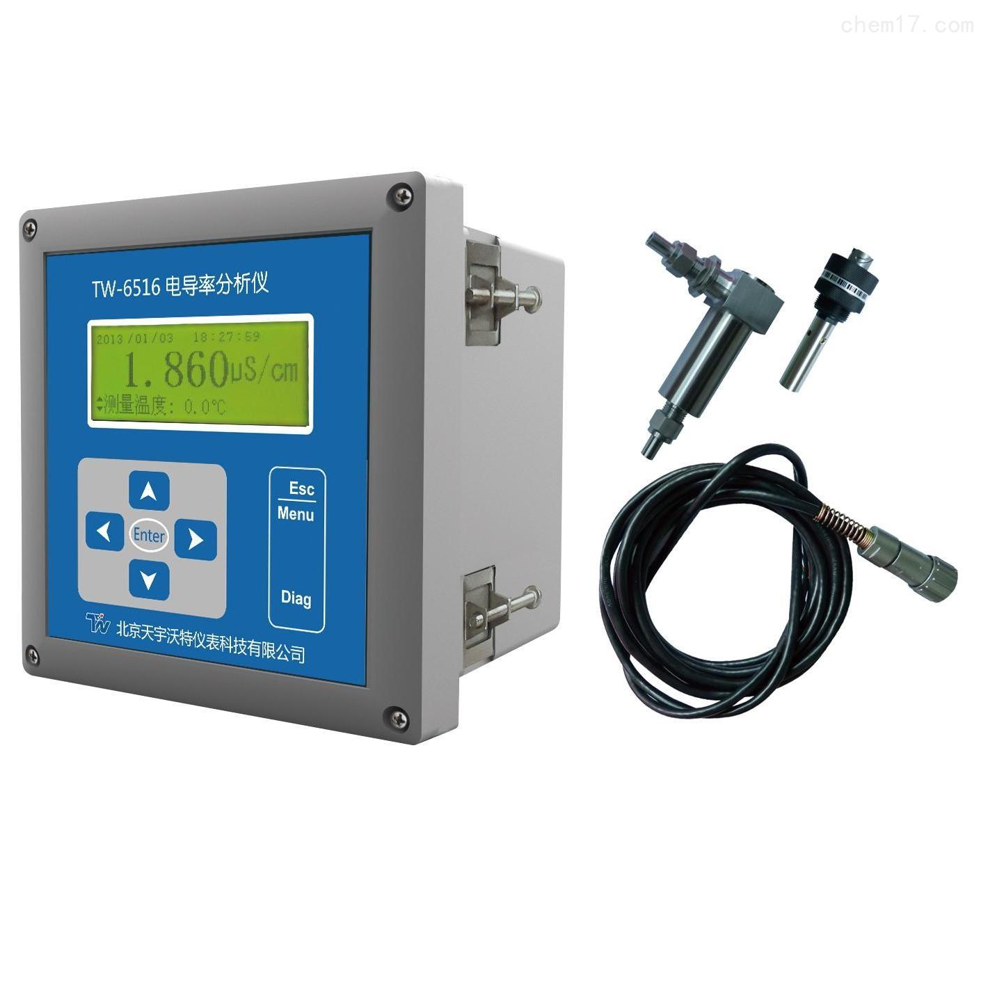 TW-6516电导率分析仪价格