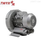 RB鋁合金漩渦式高壓氣泵