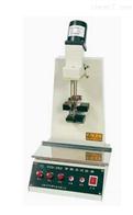 HSY-262石油产品苯胺点试验器
