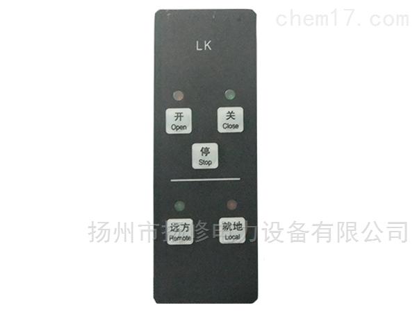 扬州电动执行机构配件操作面板