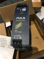 QS5.241PULS普尔世Q系列DIN导轨开关电源QS5.241
