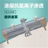 涂层抗氯离子渗透装置