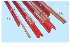 JGH-Z組裝型鋼體滑觸線廠家