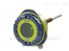 芬兰sintrol粉尘仪用于连续测量粉尘