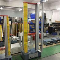 QB-8101金属线材万能拉力试验机塑料抗拉强度测试机