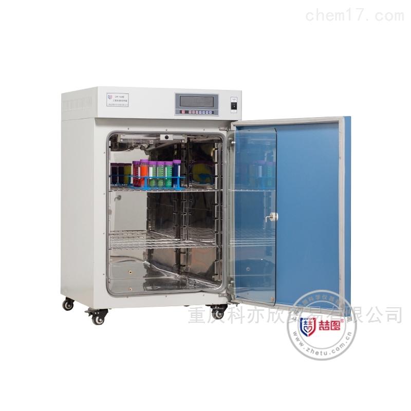 二氧化碳(CO2)培养箱