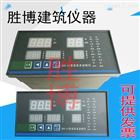 标准温湿度控制仪