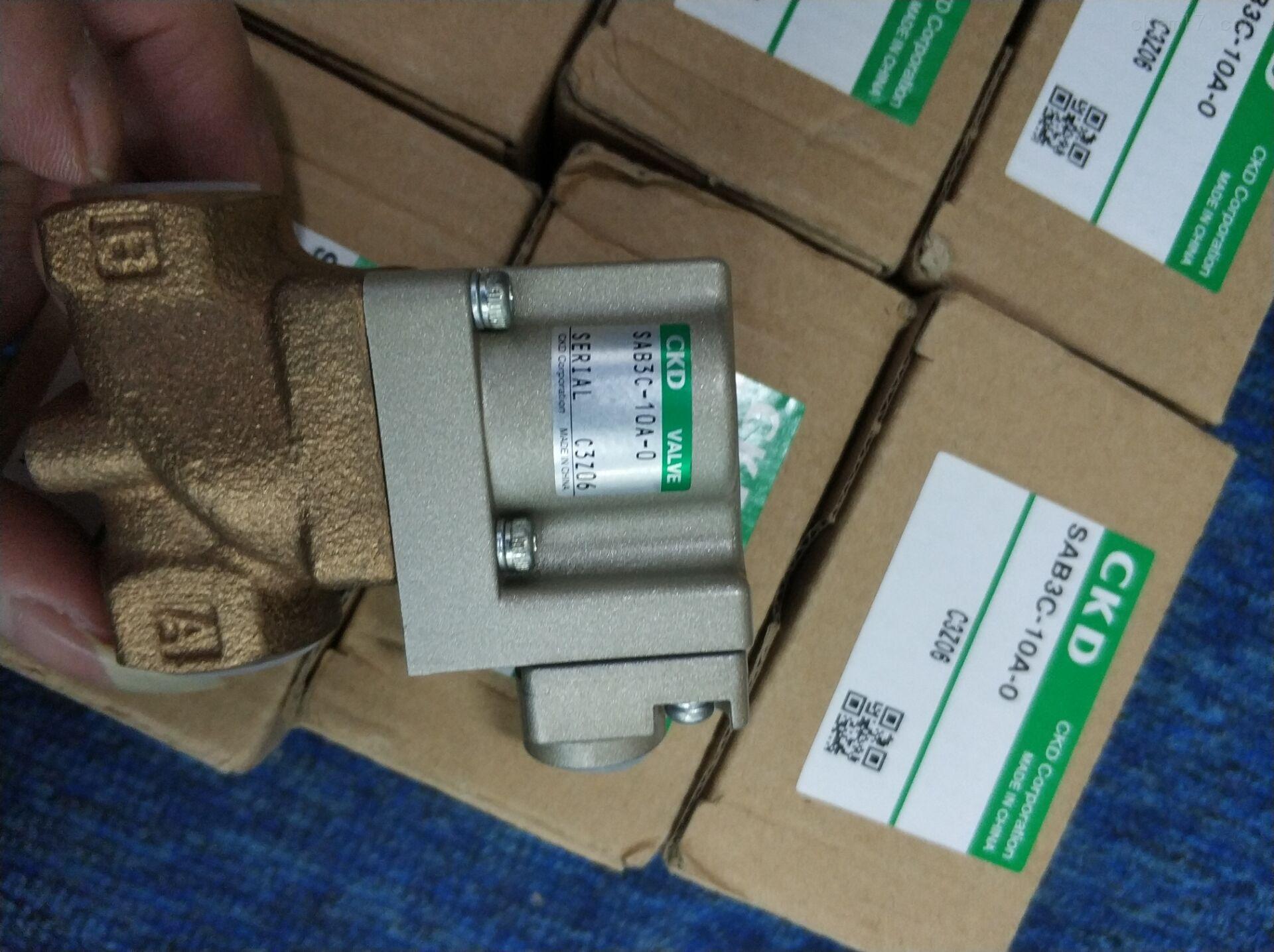日本CKD电磁阀SAB3C-10A-0东莞现货