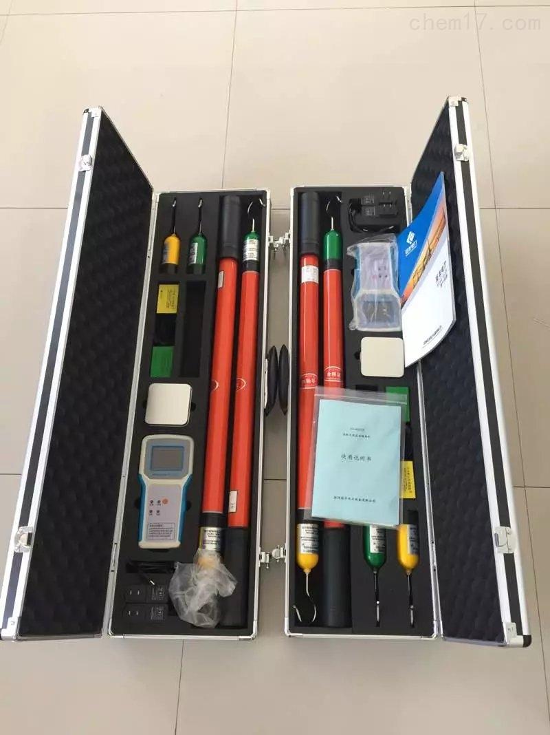 无线语音高压核相仪TAG-8000