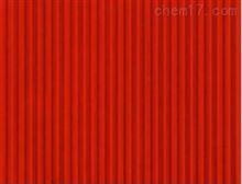 20KV红色绝缘地胶013818304482