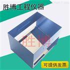 混凝土瓦抗渗性能试验装置