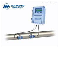 大连海峰TDS-100F1远传外夹式超声波流量计