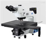 半导体 \FPD 检查显微镜