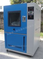 SC-500塔蘭特沙塵試驗箱