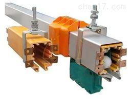 DHG-5-15多极滑触线