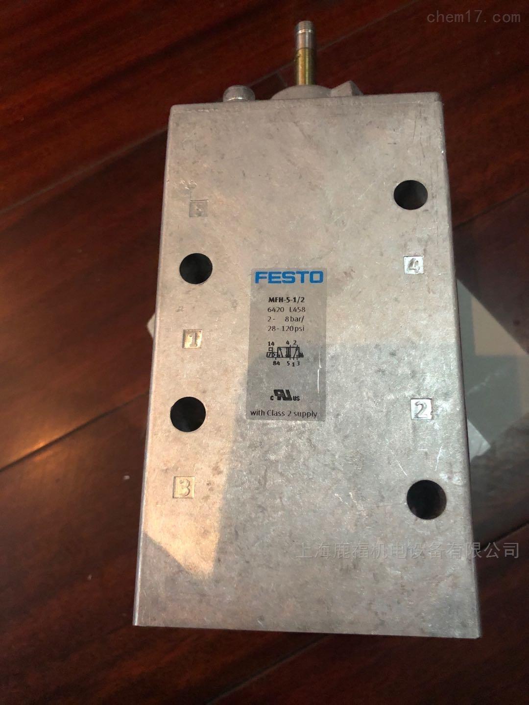 性价比高的电磁阀德国FESTO MFH-5-1/2
