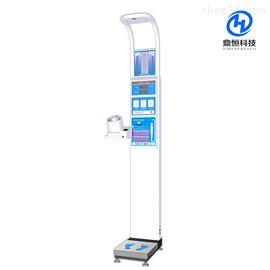 DHM-600成人医用身高体重测量秤