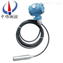 ZW-501电缆投入式液位计