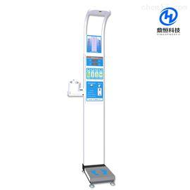 DHN-15B郑州鼎恒投币身高体重测量仪