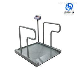 DHM-500郑州鼎恒医院轮椅透析秤