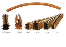 DHG-4-10/50滑触线