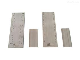 S1003-S1004刮板细度计