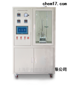 JY-HYGX液固催化反应动力学实验装置