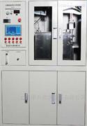 JY-HQKS气相扩散系数测定实验装置