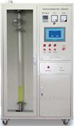 JY-HDCR对流传质系数测定(类比实验)实验装置