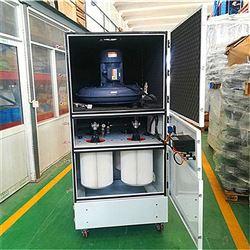 精密磨床机械加工用集尘器