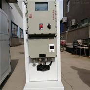 鑫盛泽高低温循环器 -70℃  ATC-775