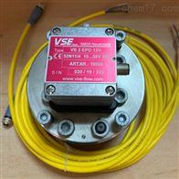 VSE流量计VS4GPO12V-32N11/6
