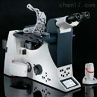 徕卡超高分辨率Leica TCS SP8 STED共聚焦显微镜
