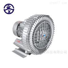 发酵曝气高压旋涡风机