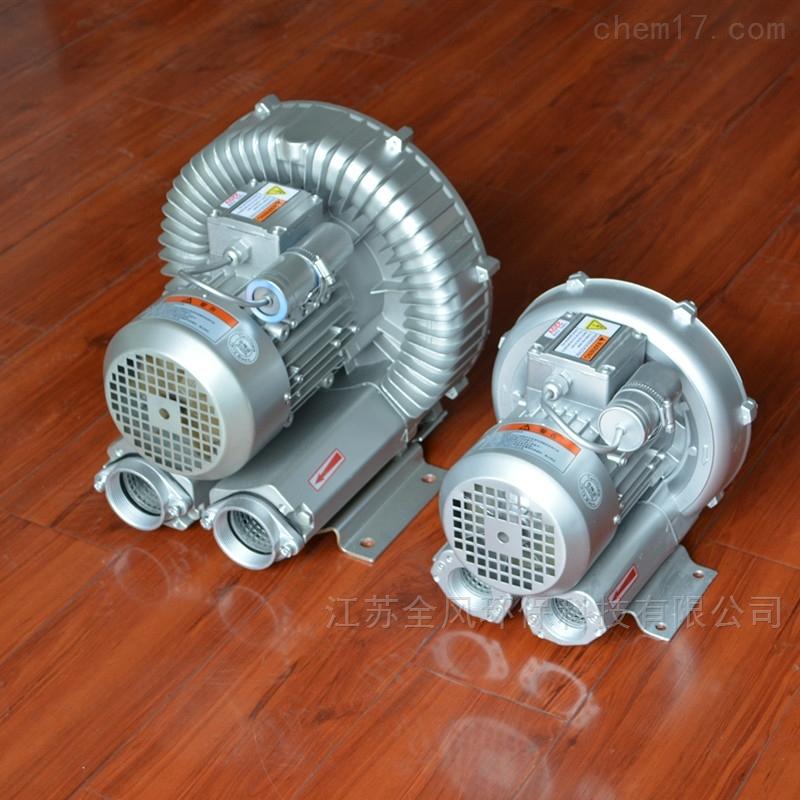 上料机用高压风机 高压旋涡气泵