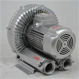 15KW高压旋涡气泵,真空旋涡鼓风机