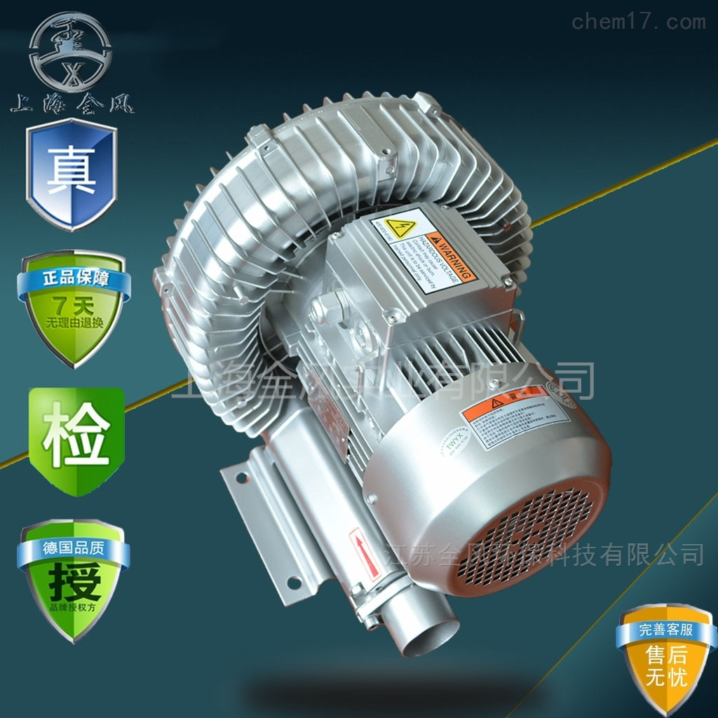 RB-81D 7.5KW 漩涡气泵高压风机