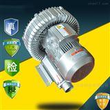 生物发酵罐专用12.5KW高压风机/旋涡气泵