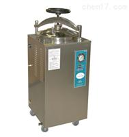 科研用蒸汽灭菌器