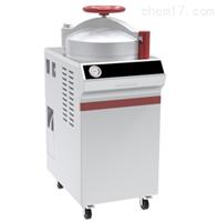 自动控制立式压力蒸汽灭菌器