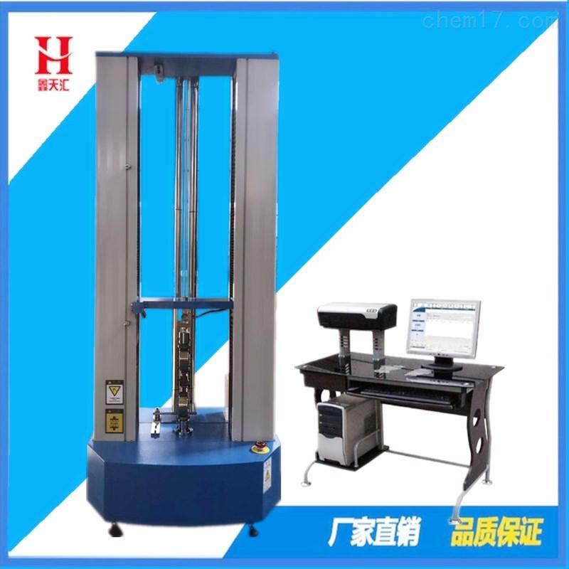 橡胶管拉力试验机