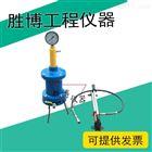 混凝土压力泌水装置