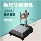 数显保温板/板尺寸测厚仪