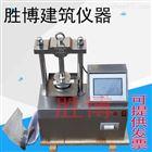 电工套管压力机