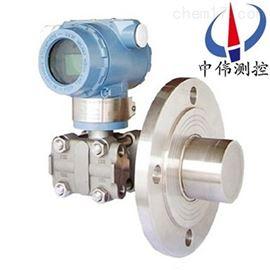 ZW3051LTC法兰式液位变送器