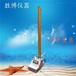 波纹管环刚度内径测量仪/测定仪
